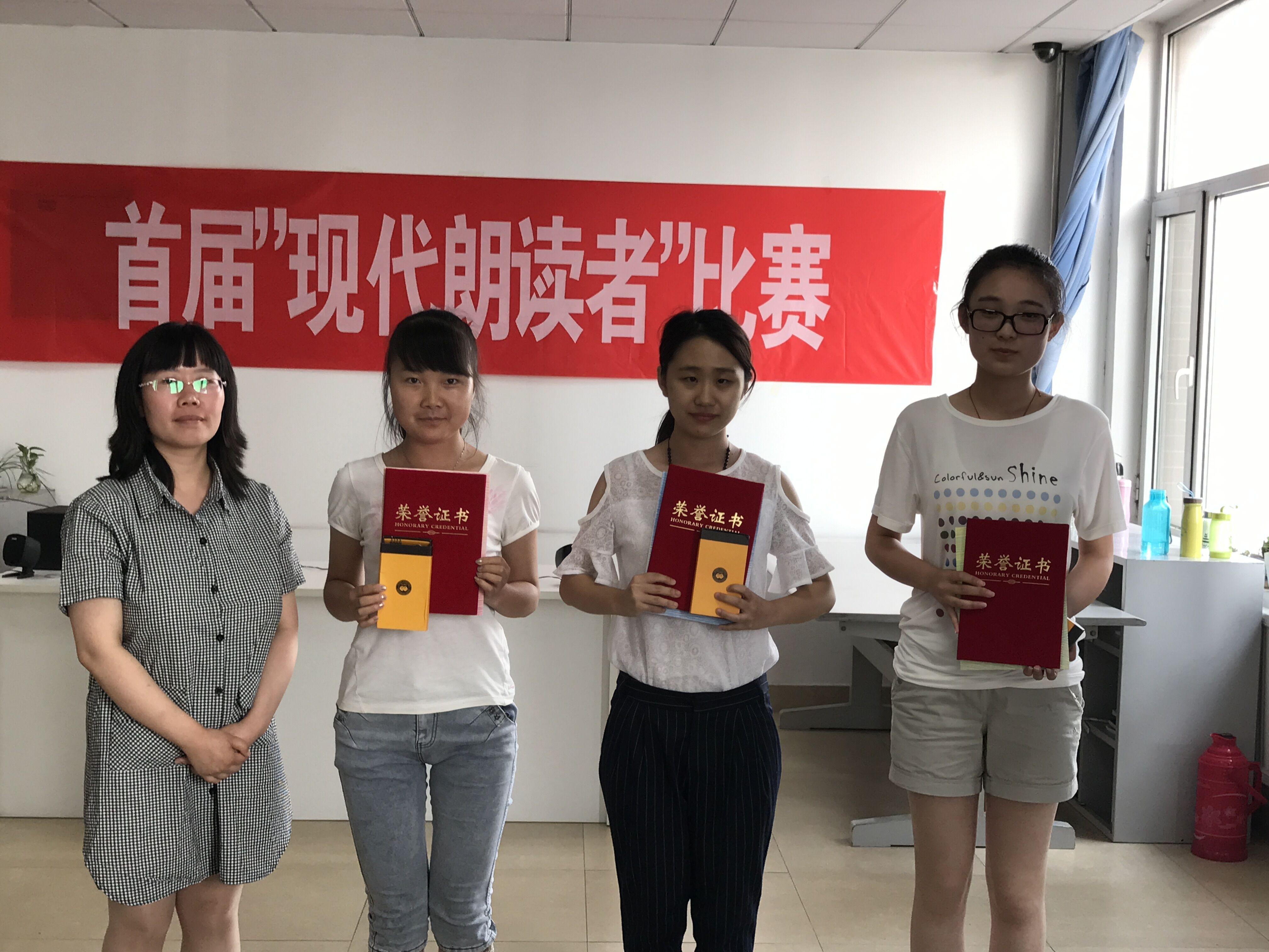 图书资料中心杨妮老师为第三名李灵,李湘林和王清玥进行颁奖图片
